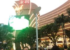 Wynn Casino & Shopping